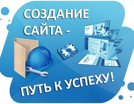 разработка сайтов web-dvl.ru