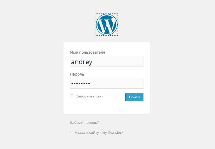 Вход в админку WordPress